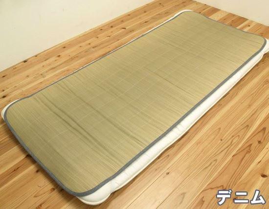 Chiếu đơn - chiếu cói giường tầng